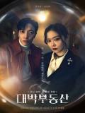 krr2037 : ซีรีย์เกาหลี Sell Your Haunted House (2021) (ซับย์ไทย) DVD 4 แผ่น