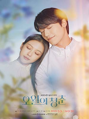 krr2038 : ซีรีย์เกาหลี Youth of May เยาวชนพฤษภาคม (ซับไทย) DVD 3 แผ่น