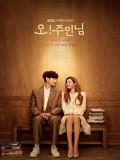 krr2040 : ซีรีย์เกาหลี Oh! Master นายหญิงกับนายเขียนบท (2021) (พากย์ไทย) DVD 4 แผ่น