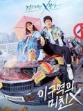 krr2044 : ซีรีย์เกาหลี Mad For Each Other พบรักไว้พักใจ (2021) (พากย์ไทย) DVD 2 แผ่น