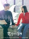 krr2051 : ซีรีย์เกาหลี My Roommate is a Gumiho (2021) (ซับไทย) DVD 4 แผ่น