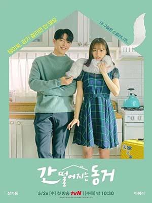 krr2054 : ซีรีย์เกาหลี My Roommate Is a Gumiho เพื่อนร่วมห้องของฉันคือปีศาจจิ้งจอก (2021) (พากย์ไทย) DVD 4 แผ่น