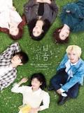 krr2055 : ซีรีย์เกาหลี At a Distance, Spring Is Green (2021) (ซับไทย) DVD 3 แผ่น