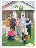 krr2059 : ซีรีย์เกาหลี Monthly Magazine Home (2021) (ซับไทย) DVD 4 แผ่น