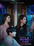 krr2063 : ซีรีย์เกาหลี The Witch's Diner (2021) (ซับไทย) DVD 2 แผ่น