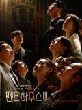 krr2068 : ซีรีย์เกาหลี The Penthouse 3: War in Life เกมแค้นระฟ้า 3 (2021) (ซับไทย) DVD 5 แผ่น