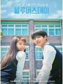krr2070 : ซีรีย์เกาหลี Blue Birthday รักแรกของฉันได้หายไปจากโลกนี้...(2021) (ซับไทย) DVD 2 แผ่น