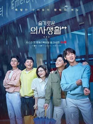 krr2074 : ซีรีย์เกาหลี Hospital Playlist 2 เพลย์ลิสต์ชุดกาวน์ 2 (2021) (ซับไทย) DVD 4 แผ่น