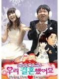 OT114 : We Got Married We Got Married Taeyeon - Hyungdon (ซับไทย) 4 แผ่น