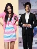 OT120 : We Got Married Uee - Jaejoong (ซับไทย) DVD 6 แผ่น