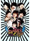 TV311 : Family Outing [พากย์ไทย] DVD 21 แผ่น