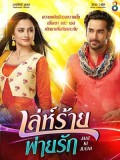 AD055 : ซีรีย์อินเดีย เล่ห์ร้ายพ่ายรัก Jaat Ki Jugni DVD 5 แผ่น