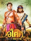 AD057 : ซีรีย์อินเดีย อโศกมหาราช Ashoka DVD 58 แผ่น