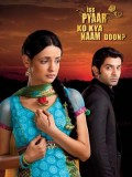 AD061 : ซีรีย์อินเดีย แผนรักลวงใจ (IPKKND) DVD 26 แผ่น