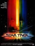 se0222 : ซีรีย์ฝรั่ง Star Trek 1-10 (ซับไทย) 10 แผ่น