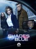 se1697 : ซีรีย์ฝรั่ง Shades Of Blue Season 2 ฮาร์ลี ตำรวจสาวซ่อนแสบ ปี 2 [พากย์ไทย] 3 แผ่นจบ