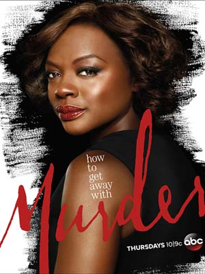 se1698 : ซีรีย์ฝรั่ง How To Get Away With Murder Season 3 [พากย์ไทย] 3 แผ่น