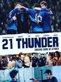 se1739 : ซีรีย์ฝรั่ง 21 Thunder Season 1 [ซับไทย] DVD 2 แผ่น