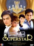 st0150 : ละครไทย ความลับของซุปเปอร์สตาร์ DVD 4 แผ่น