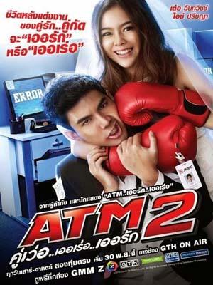 st0995 : ละครไทย ATM 2 คู่เวอร์ เออเร่อ เออรัก DVD 5 แผ่น