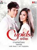 st1430 : The Cupids บริษัทรักอุตลุด ตอน กามเทพจำแลง DVD 3 แผ่น