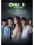 st1468 : Onli(n)e The Series….ชีวิตจริงต้องโกหก DVD 2 แผ่น