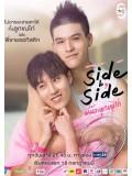 st1472 : Project S The Series Side by Side พี่น้องลูกขนไก่ DVD 2 แผ่น