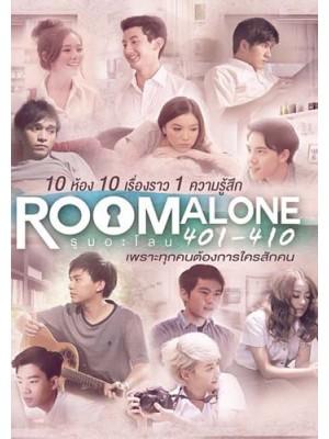 st1477 : รูมอะโลน Room Alone 401-410 DVD 2 แผ่น