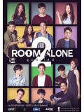 st1478 : รูมอะโลน 2 / Room Alone 2 DVD 3 แผ่น