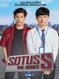 st1516 : SOTUS S The Series DVD 3 แผ่น