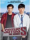 st1516 : SOTUS S The Series DVD 3 แผ่น