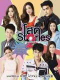 st1521 : โสด Stories 2 DVD 3 แผ่น