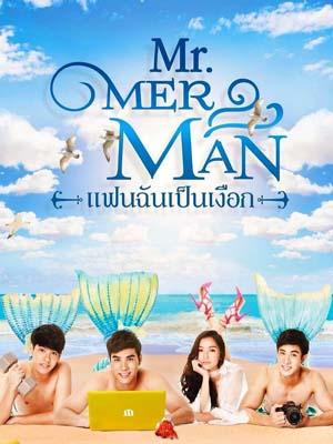 st1540 : MR.Merman แฟนฉันเป็นเงือก DVD 4 แผ่น