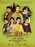 st1562 : บุพเพสันนิวาส Director's Cut Version DVD 5 แผ่น