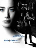 st1576 : ละครไทย สัมผัสรัตติกาล DVD 4 แผ่น