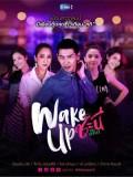 st1577 : ละครไทย Wake Up ชะนี The Series DVD 2 แผ่น