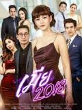 st1580 : ละครไทย เมีย 2018 DVD 5 แผ่น