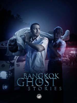 st1584 : ละครไทย Bangkok Ghost Stories DVD 3 แผ่น