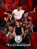 st1585 : ละครไทย วายุเทพยุทธ์ DVD 3 แผ่น