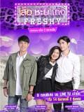 st1609 : ละครไทย เสือ ชะนี เก้ง Freshy เปิดตำนานแก๊ง 3 ทหารเสือ DVD 2 แผ่น
