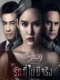 st1620 : ละครไทย Club Friday The Series 9 รักครั้งหนึ่งที่ไม่ถึงตาย ตอน รักที่ไม่มีจริง DVD 1 แผ่น