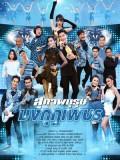st1639 : ละครไทย สุภาพบุรุษมงกุฎเพชร DVD 4 แผ่น