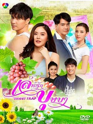 st1641 : ละครไทย เล่ห์รักบุษบา DVD 4 แผ่น