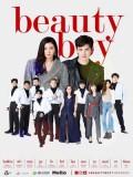 st1645 : ละครไทย ผู้ชายขายสวย DVD 3 แผ่น
