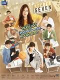 st1647 : ละครไทย เธอคนเหงากับเขาทั้งเจ็ด  SECRET SEVEN DVD 3 แผ่น