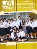 st1648 : ละครไทย LOL ชีวิตคิดบวก DVD 4 แผ่น