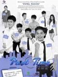 st1651 : ละครไทย Part Time The Series วัย-กล้า-ฝัน DVD 5 แผ่น