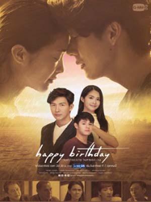 st1658 : ละครไทย Happy Birthday วันเกิดของนาย วันตายของฉัน DVD 3 แผ่น