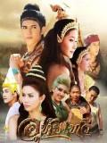 st1659 : ละครไทย อุทัยเทวี 2560 DVD 5 แผ่น