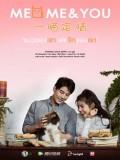 st1670 : ละครไทย แมวของเขาและรักของเรา MEO Me & You DVD 4 แผ่น